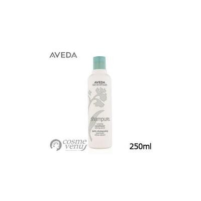 AVEDA アヴェダ シャンピュア ナーチュアリング コンディショナー 250ml