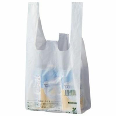 レジ袋(乳白) 8号 1パック(100枚)