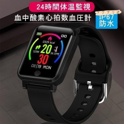 スマートウォッチ 血中酸素 酸素濃度計 日本語説明書同梱 心拍 android iphone 対応 体温測定 血圧計 パルスオキシメーター レディース メンズ 着信通知 防水