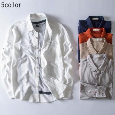 シャツ カジュアルシャツ メンズ シャツ  無地  綿麻 リネン 長袖シャツ スリム ビジネス 通勤 通学 シンプル  大きいサイズ