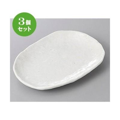 3個セット☆ 銘々皿 ☆白60小判皿 [ 17.5 x 12.5cm ] 【 料亭 旅館 和食器 飲食店 業務用 】