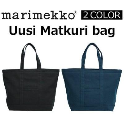 marimekko マリメッコ Uusi Matkuri bag ウーシ マツクリ バッグ トートバッグ ハンドバッグ ママバッグ ファスナー付き レディース A3 40865