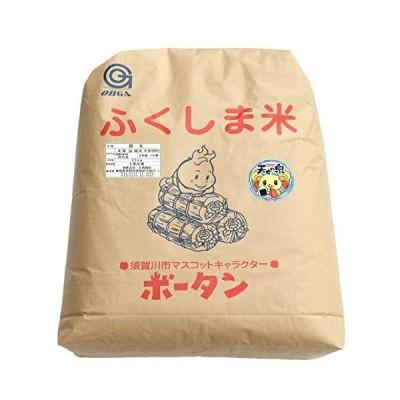 『新米』令和2年産米オリジナルブランド天女の泉 25kg 白米