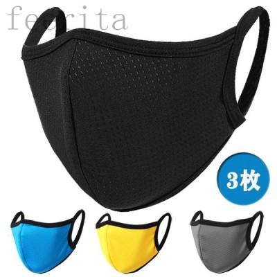 マスク夏用マスク冷感マスク3枚セット立体3D通気性メッシュ素材ウイルス花粉対策洗える蒸し暑くない涼しいグレー白黒薄いマスク