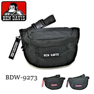 BEN DAVIS ウェストバッグ M ボックスロゴ ポリエステル カジュアル 軽量 メンズ レディース ボディバッグ 斜めがけバッグ 『小さめサイズ』 BDW-9273