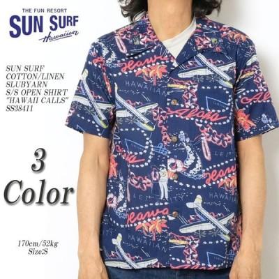 "SUN SURF(サンサーフ) コットンリネン スラブヤーン 半袖オープンシャツ ""HAWAII CALLS"" SS38411"