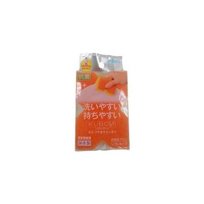 キクロン X形状持ち・曲げ易い クボミソフトオレンジ 〔10個セット〕 39-244