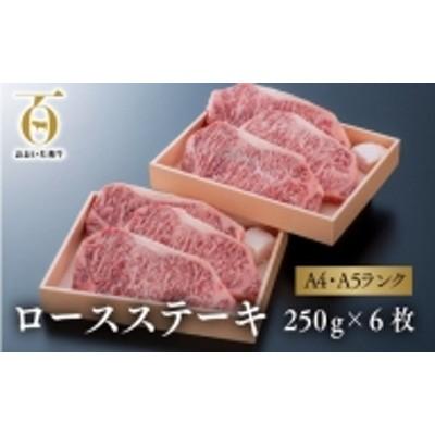 O-02 「おおいた和牛」ロースステーキ6枚(250g×3枚×2箱)