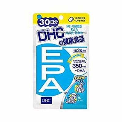 送料無料 DHC dhc ディーエイチシーDHC EPA 30日分 (90粒)dhc EPA DHA 補助 サプリメント 人気 ランキング サプリ 即納 送料無料 健康