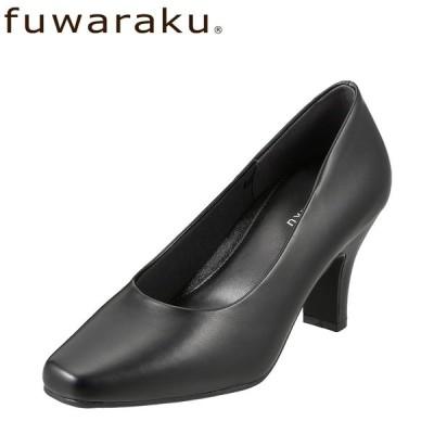 フワラク fuwaraku FR-1205 レディース   プレーン パンプス 防水   スクウェアトゥ 冠婚葬祭   ブラック 取寄