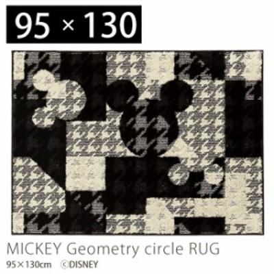 ラグマット カーペット ラグ 絨毯 長方形 ディズニー 日本製 95×130 ミッキー ジオメトリーサークルラグ 防ダニ 千鳥格子 白黒