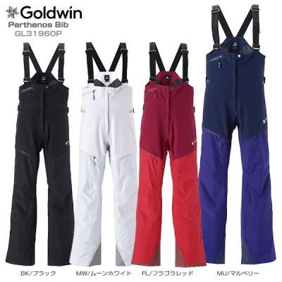 スキー ウェア GOLDWIN ゴールドウイン レディース パンツ 2020 Parthenos Bib GL31960P GORE-TEX F 19-20 旧モデル