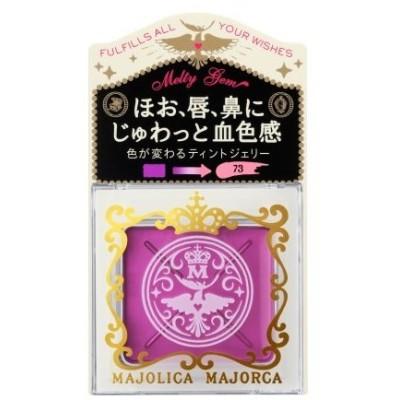 資生堂 マジョリカ マジョルカ メルティージェム 73 1.5g/ マジョリカマジョルカ チーク・口紅