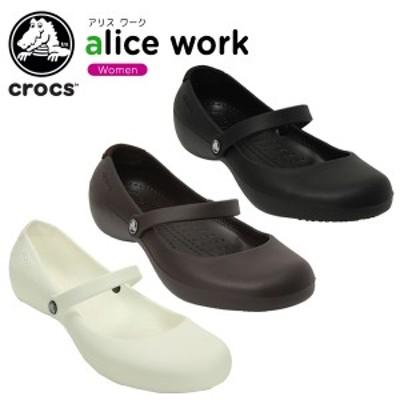 クロックス(crocs) アリス ワーク(mercy work)[H][C/A]