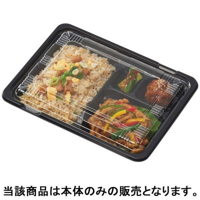 エフピコエフピコ MSD箱弁 23-17-1 本体 0TJP 1袋(50枚入)