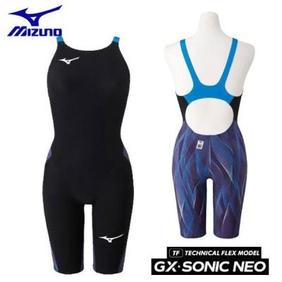 ミズノスイム ハーフスーツ GX・SONIC NEO TF テクニカルフレックス オーロラブルー N2MG1205 レディース競泳水着 ジュニア競泳水着