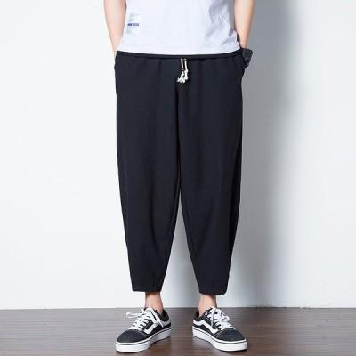 3color 個性的 ゆるシルエット イージーパンツ 麻棉パンツ メンズ ゆったり 着痩せ 九分丈パンツ カジュアルパンツ 運動パンツ ワイドパンツ 民族風パンツ