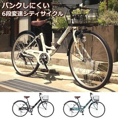 折りたたみ自転車 シティサイクル 26インチ シマノ製6段ギア ライト カゴ付き M-507-GR