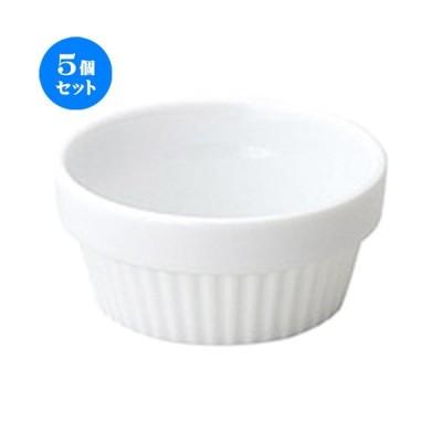 5個セット ☆ 小鉢 ☆クレール 8.5cm スタックスフレ [ D 8.5 x H 4cm ] 【 飲食店 カフェ 洋食器 業務用 】