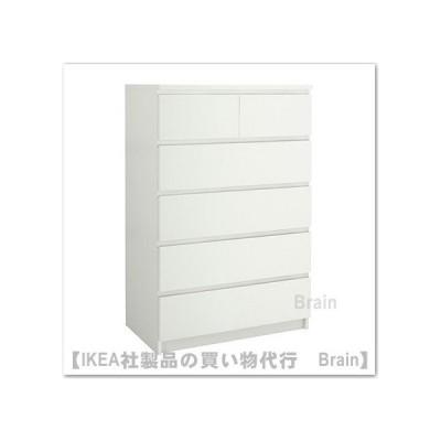 IKEA/イケア MALM/マルム チェスト引き出し×4+2 ホワイト