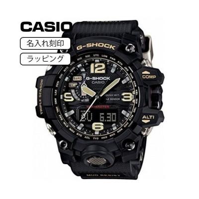 CASIO カシオ 腕時計 Gショック G-SHOCK メンズ ジーショック 電波ソーラー マッドマスター GWG-1000-1A ブラック 【名入れ刻印】