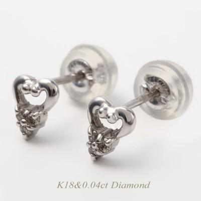 全品送料無料 K18 ダイヤモンド 0.04ct シンプルデザイン ピアス ハート人気 シンプル イヤリング ギフト プレゼント 誕生日 記念日