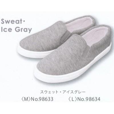 かわいいスリッポン 『スウェット アイスグレー』レディース 靴 ジップ 選べる2サイズ