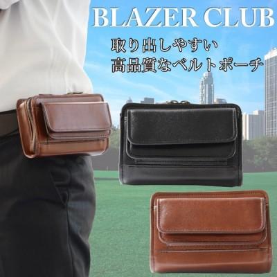 ウエストバッグ ベルトポーチ メンズ ヒップバッグ (レザー 革)バッグ BLAZER CLUB ブレザークラブ b5642b