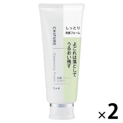 ちふれ化粧品 洗顔フォームしっとりタイプ 150g 2個
