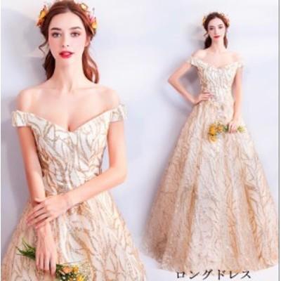 オフショルダー ウエディングドレス 大きいサイズ ロングドレス 二次会 撮影用 花嫁 演奏会 結婚式 パーディードレス Aライン