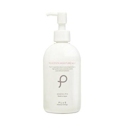 プリュ (ルイール) 先行乳液 プラセンタ モイスチュアミルク 300ml 乳液/ボトルタイプ 保湿乳液 EGF ヒアルロン酸 プラセンタ