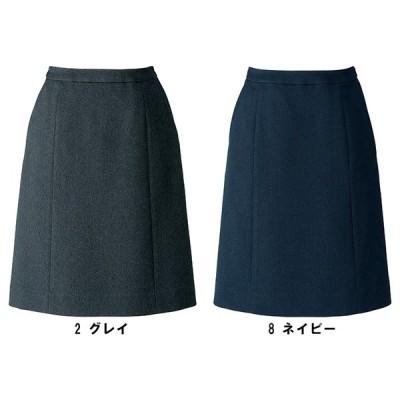 BONMAX ボンマックス  AS2307 Aラインスカート 5号〜15号 事務服 制服 【代引き不可】