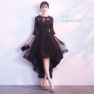ブラック パーティードレス 袖あり 7分袖 前短後長 結婚式ドレス Aライン 成人式ドレス 二次会ドレス ワイン赤 お呼ばれ 体型カバー ミモレ丈 20代 30代