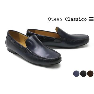 [サイズ交換片道無料]クインクラシコ / Queen Classico メンズ カジュアルシューズ 2120-l15 バンプ ブラック ダークネイビー ダークブラウン