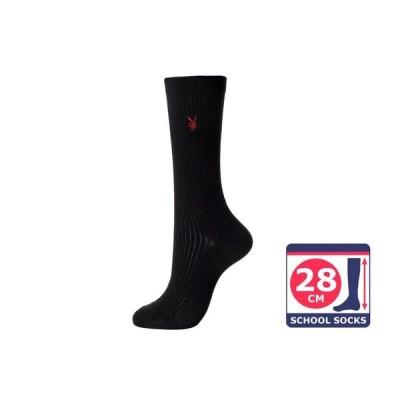 PLAYBOY スクールソックス 28cm丈 靴下 黒×エンジ  プレイボーイ ブランド 人気 通学 入学 新学期