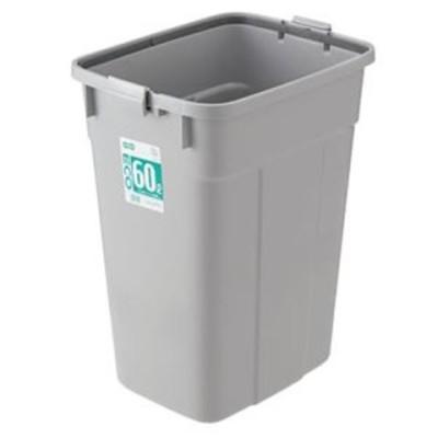 TANOSEE エコポリペール 角型 60L 本体 グレー 1個 【フタ別売】  ゴミ箱[▲][TP]