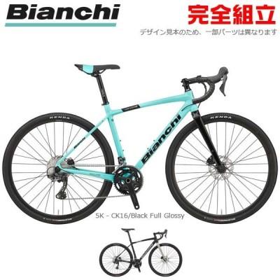 Bianchi ビアンキ 2020年モデル IMPULSO ALL ROAD インプルーソ オールロード GRX600 ロードバイク
