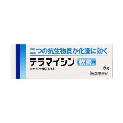 テラマイシン軟膏a6g[第2類医薬品]