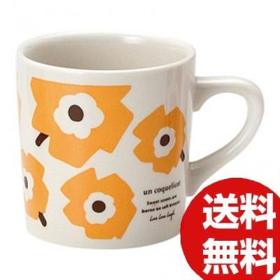 カクニ コクリコ マグ K11049 オレンジ