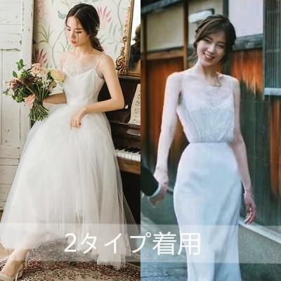 ウェティグドレス Aラインドレス ロングドレス 結婚式 パーティードレス 安い 大きいサイズ 発表会 二次会 海外挙式 花嫁 ドレス おしゃれ 前撮り エンパイア