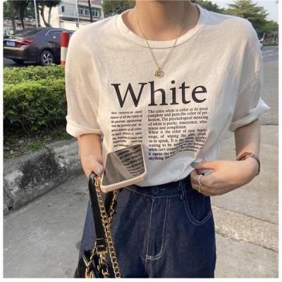 半袖Tシャツ レディース Tシャツ 夏 ゆったり カットソー 半袖 サマーTシャツ ラウンドネック 学院風 夏Tシャツ レディースTシャツ お洒落
