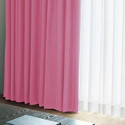 (窓美人) 洗えるカーテンセット 「エール」 半間サイズ 遮光性カーテン 1枚 + UV カット ミラーレース 1枚 + アジャスターフック コスメ