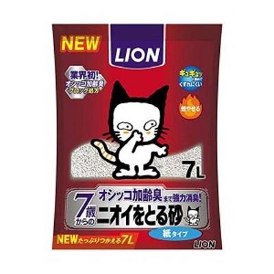 ニオイをとる砂 猫砂 紙タイプ 7歳以上猫用 7L 猫 ネコ ねこ キャット cat ニャンちゃん 商品は1点 (個) の価格になります。 送料無料