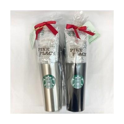 スターバックス スチールマグセット ブラック・シルバー 2個セット Starbucks Steel Mug コストコ