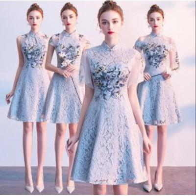 ウエディングドレス ブライズメイド ドレス ミモレ丈 パーティードレス 結婚式 ワンピース 大きいサイズ お呼ばれ チャイナドレス 合唱衣