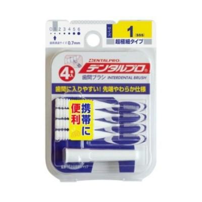 デンタルプロ 歯間ブラシ I字型 サイズ1 (SSS) 4本入