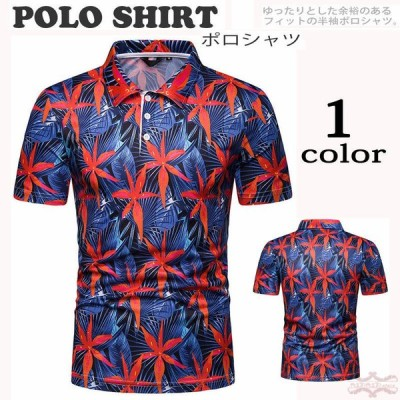 ポロシャツ メンズ 半袖 tシャツ 立襟 ゴルフウェア ボタンダウン 半袖ポロ 夏 トップス カジュアルシャツ シンプル ビジネス 新作 polo 大きいサイズ