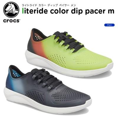 クロックス crocs ライトライド カラー ディップ ペイサー メン literide color dip pacer m メンズ 男性用 スニーカー シューズ[C/B]