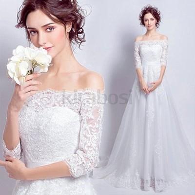 ウエディングドレス 長袖 安い 結婚式 花嫁 二次会 パーティードレス ホワイト ロングドレス aライン ウェディングドレス 演奏会 フォーマルドレス