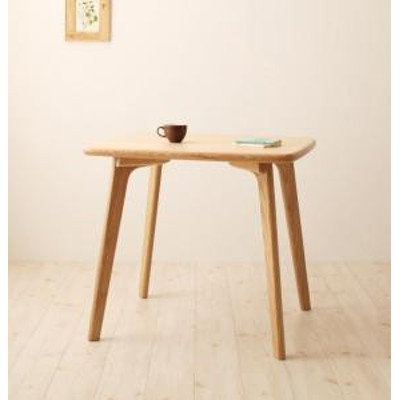 ダイニングテーブル 1人~2人用 80cm おしゃれ 天然木 食卓テーブル
